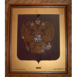 Картина из страз сваровски Герб РФ