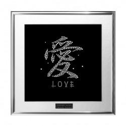 Картина из страз сваровски Иероглиф Любовь средний (штамп.)