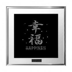 Картина из кристаллов сваровски Иероглиф Счастье средний (штамп.)